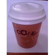 Бумажный стакан для кофе, с крышкой фото