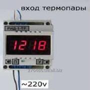 Прибор для измерения температуры РИД-1-ТР фото
