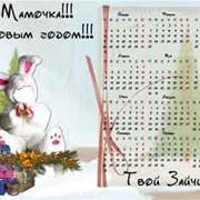 Изготовление календарей карманных Одесса, Украина, цена фото