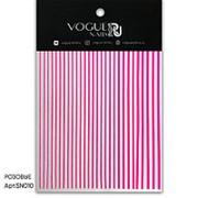 Vogue Nails, Силиконовые полоски, розовые фото
