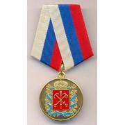 Медали За заслуги (Гебры городов) фото