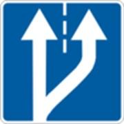 Дорожный знак Начало дополнительной полосы дв-я 5.20.1-5.20.3 ДСТУ 4100-2002 фото