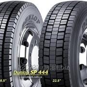Автошины Dunlop (Германия/Люксембург) фото