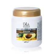 Бальзам для волос с маслами авокадо и кунжута Объем и Сияние, линия Oil Naturals фото