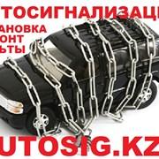 Установка Сигнализаций  в Алматы фото