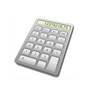Расчет таможенных платежей фото