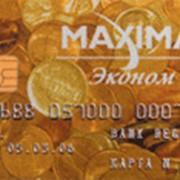 """Услуги по обслуживанию платежных карт """"MAXIMA"""" фото"""