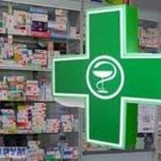 Медпрепараты, медицинские товары, лекарственные препараты, лекарства в ассортименте, аптека. фото