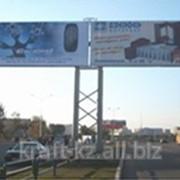 Аренда билбордов 18 кв.м. фото