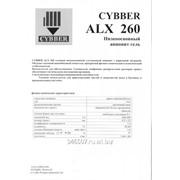 Анионит CYBBER ALX-260 фото