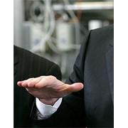 Ведення реєстрів акціонерів фото