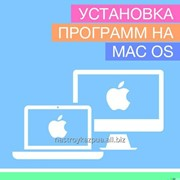 Настройка iMac, MacBook и Mac mini фото