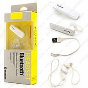 Bluetooth гарнитура Headset Bluetooth Stereo White (Белый) фото