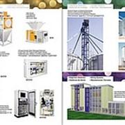 Система зернохранения фото