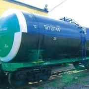 Цистерны железнодорожные + вязких нефтепродуктов вагоны грузовые фото