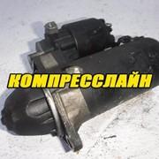 Стартер 0001109062 для Opel Сигнум 2003-2008 г.в, 2.0L турбодизель (контрактный) фото