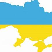Базовая цифровая векторная карта Украины фото