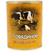 Тушенка Деревенская с говядиной. Тушенка Деревенская со свининой. фото