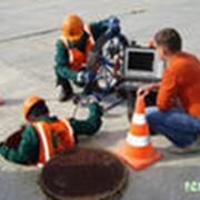 Диагностика магистральных нефте- и газопроводов Диагностика магистральных нефте- и газопроводов фото