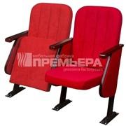 """Аудиторные кресла """"Соната"""" фото"""