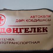 Автомобильная аптечка нового образца приказ №368 фото