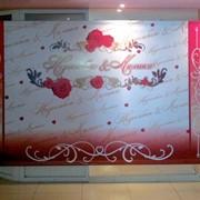 Свадебный баннер фото