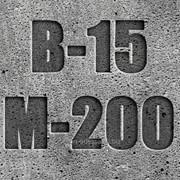 Бетон товарный М-200 П4 под насос фото
