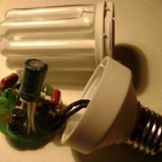 Производство ЭПРА для КЛЛ.Принимаем заказы на инженерно-конструкторские работы по разработке оптимальных электронных пускорегулирующих аппаратов (ЭПРА) для люминесцентных ламп с дальнейшим их серийным производством на территории Украины. фото
