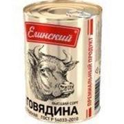 Говядина тушеная экстра Елинский 338 гр фото