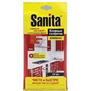 Влажные салфетки Санита антижир 24 ШТ фото