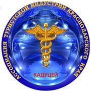 Лечение в Германии. Реабилитация в Черноморских здравницах! фото