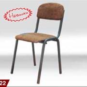 Стул полумягкий (ткань), стул офисный, купить мебель для офиса фото