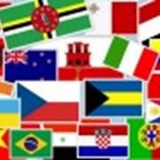 Флаги судовые стран мира и сигнальные МСС фото