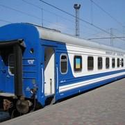 Помогу забронировать и купить ЖД билеты на поезд в любое направление фото