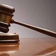 Представительство интересов в судах в Актобе фото