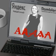Разработка и размещение рекламы в сети Интернет фото