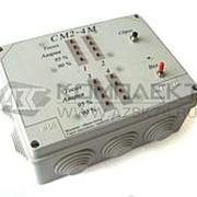 Сигнализатор многоканальный СМ 2-4 фото