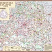 Настенная карта Республика Беларусь. 1:600 000 фото