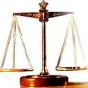 Коммерческий адвокат. фото