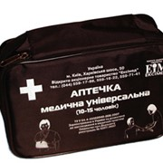 Аптечка первой помощи медицинская универсальна фото
