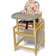 Стул-стол для кормления Вилт СТД 07 пластиковая столешница фото