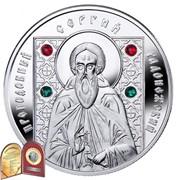 Святой преподобный Сергий Радонежский 20 г серебряная монета в открытке-иконе фото