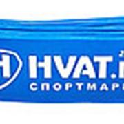 Резиновая петля для подтягивания Hvat Синяя (23-68 кг) фото