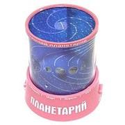 Ночник - проектор Звездное небо Планеты розовый фото