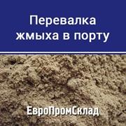 Перевалка жмыха в Днепро-Бугском морском порту  фото