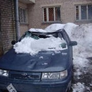 Страхование автомобилей КАСКО фото