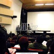 Проведения конференций, семинаров фото