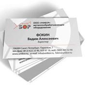 Визитные карточки оперативно фото