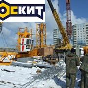 Монтаж, демонтаж, ремонт китайских башенных кранов QTZ фото