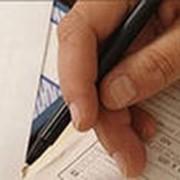Проверка налоговой и бухгалтерской отчетности фото
